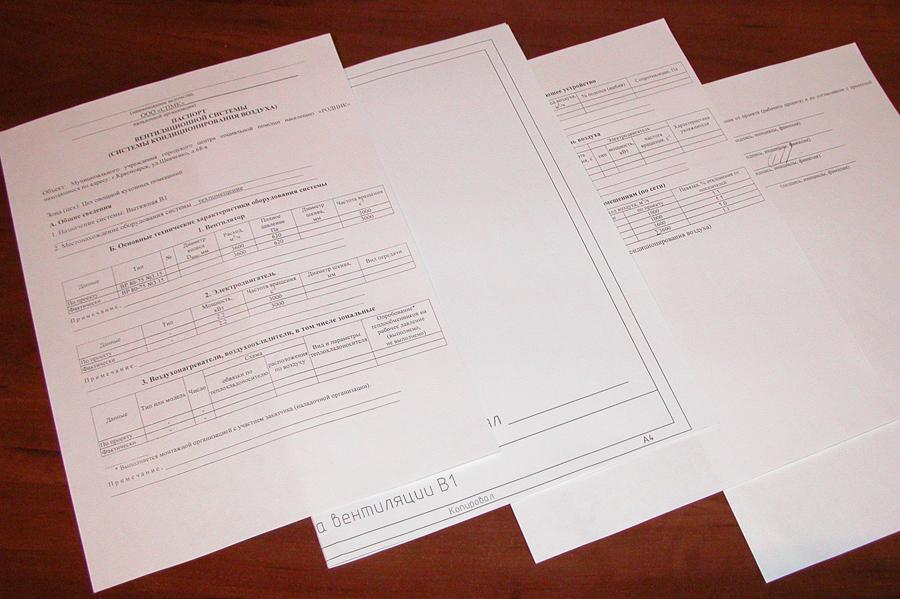 Разработка паспорта вентиляционных систем