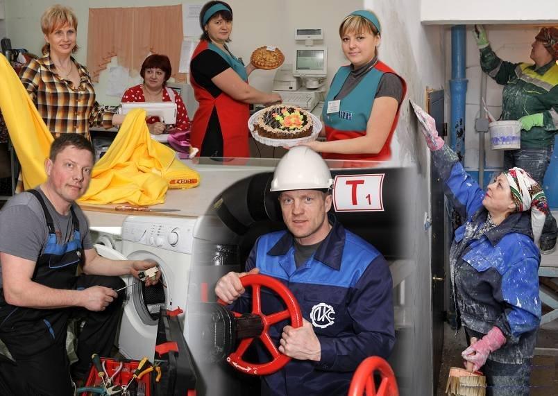Полный перечень инструкций по охране труда для предприятий бытового обслуживания